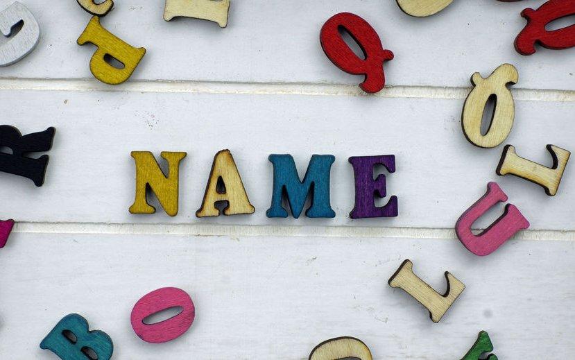 name discrimination