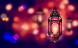 eid al-ahda ramadan